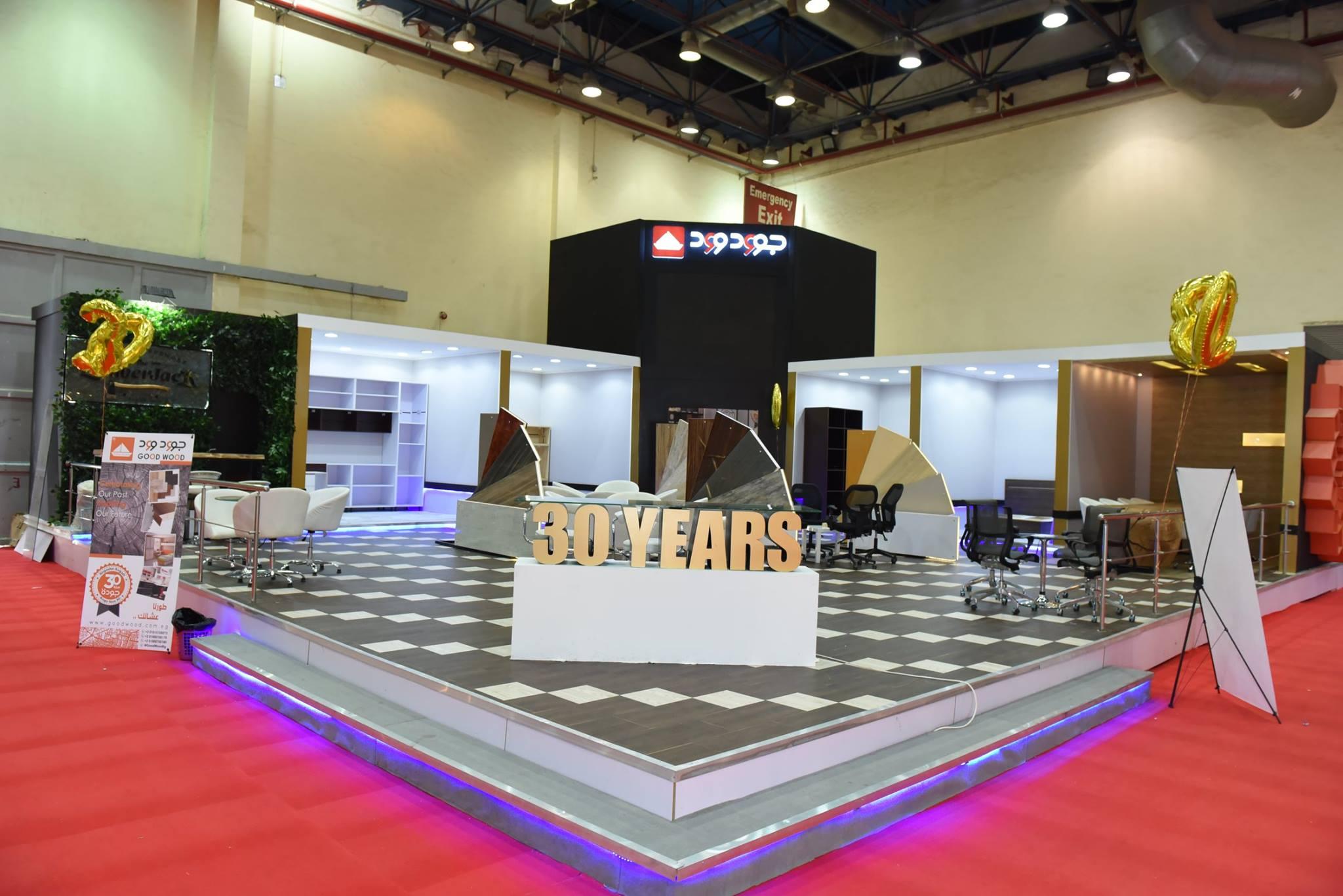 معرض القاهرة الدولي للاخشاب 2018 03