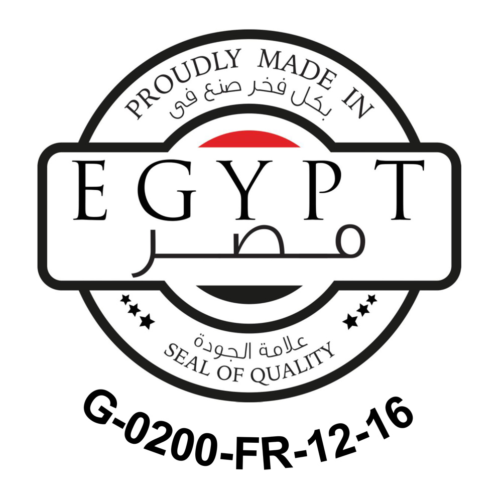Proudly Made In Egypt