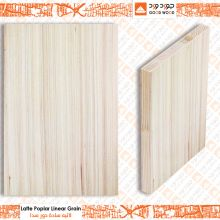 Poplar Linear Wood Grain