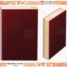Acrylic (A5025)