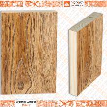 Organic Lumber (5184-1)