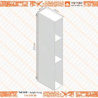 Tall Unit (T-H-210-30)