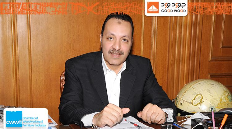 Mohamed Abdel Ghaffar a Member of Chamber of wood industries