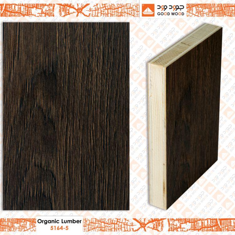 Organic Lumber (5164-5)