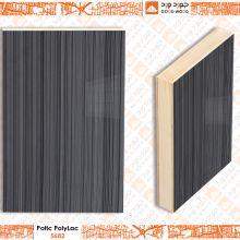 Potic Polylac (5682)