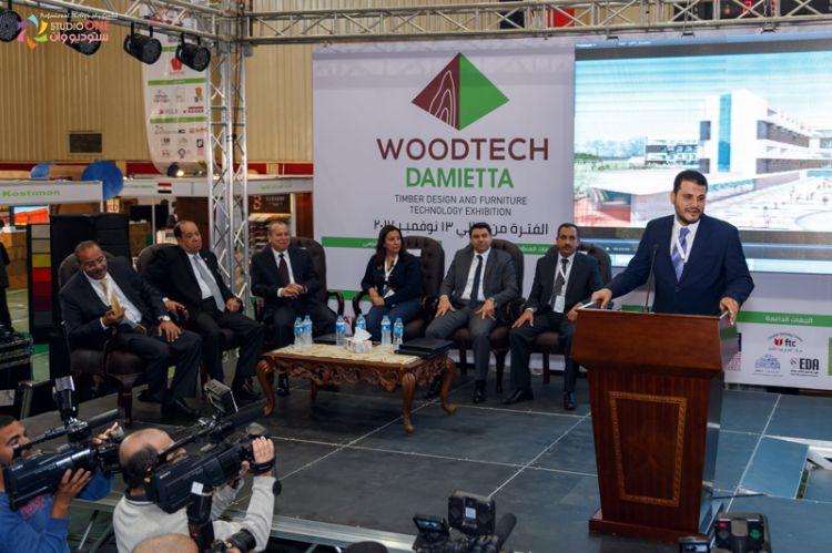 WoodTech 2017 7