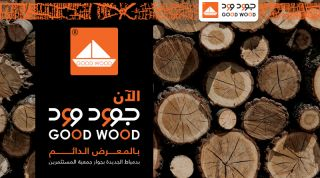 Good Wood Showroom at NDEX New Damietta