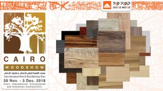 Cairo Wood Show 2018 - Register Now
