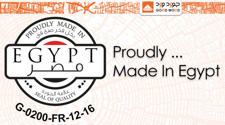 Proudly Made In Egypt :: Seal of Quality
