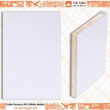 HPL blanc mat