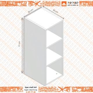Upper shelves Unit (U-OP-77-30)