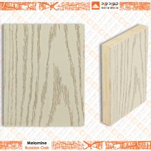 Melamine (Russian Oak)