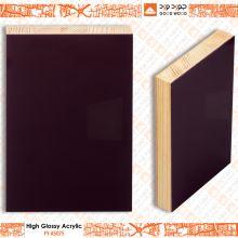 Acrylic (A5075)